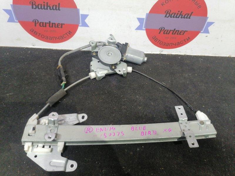 Стеклоподъемный механизм Nissan Bluebird ENU14 задний правый