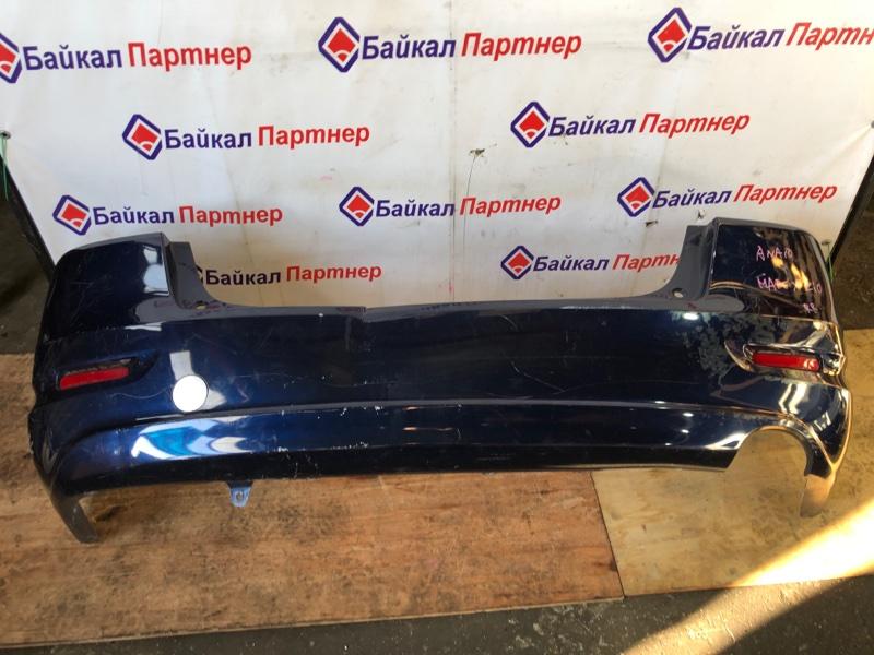 Бампер Toyota Mark X Zio ANA10 2AZ-FE задний