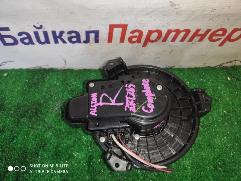 Мотор печки Toyota Allion ZRT265 2ZR-FE