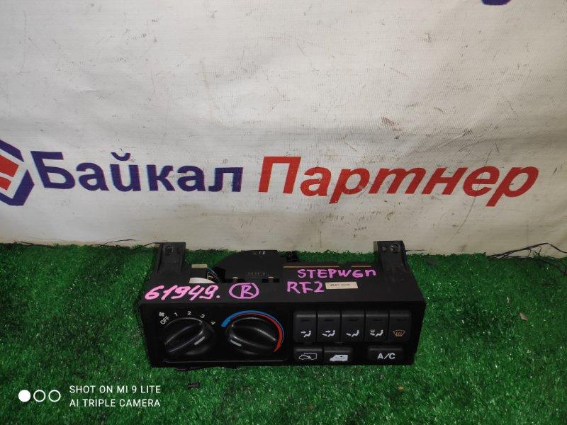 Блок управления климат-контролем Honda Step Wagon RF2 B20B