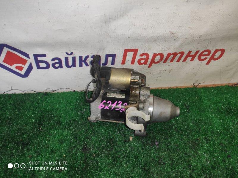 Стартер Honda Fit GD2 L13A