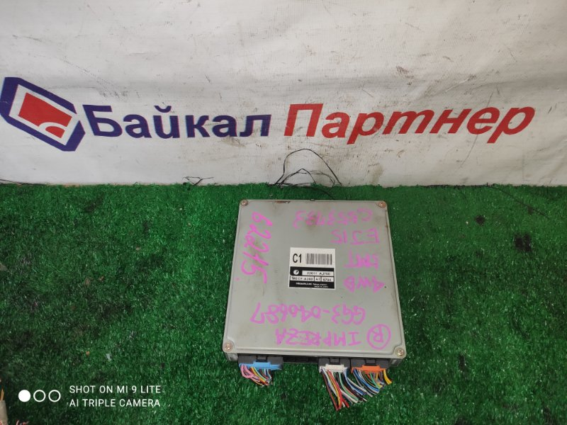 Блок efi Subaru Impreza GG3 EJ15