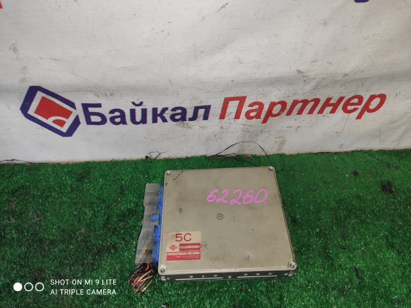 Блок efi Nissan Serena KBNC23 SR20DE