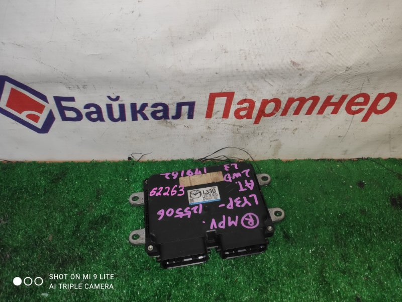 Блок efi Mazda Mpv LY3P L3-VE