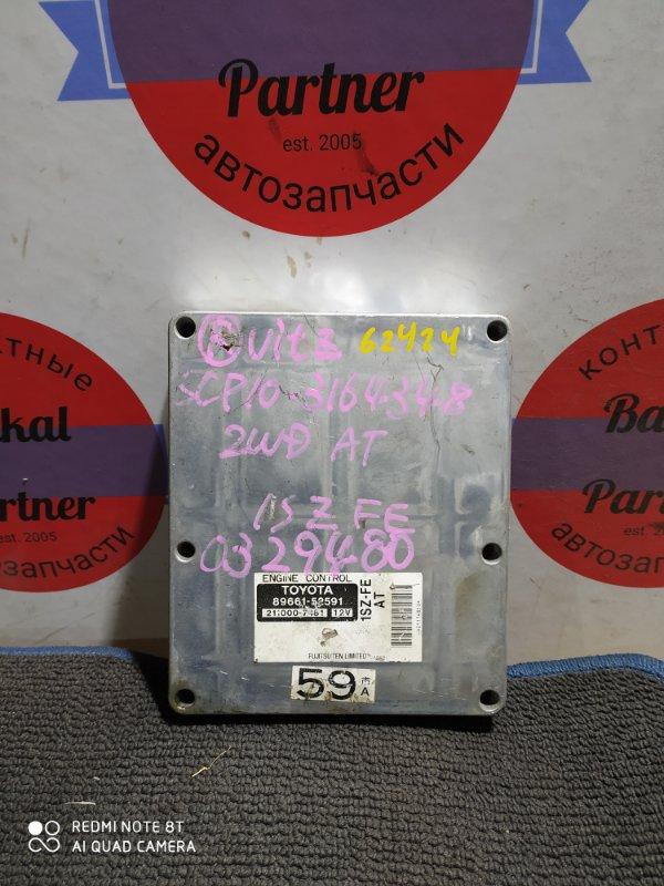 Блок управления двс Toyota Vitz SCP10 1SZ-FE 89661-52591