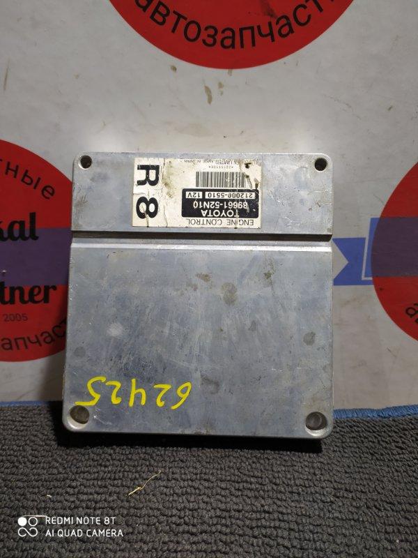 Блок управления двс Toyota Probox NCP55 1NZ-FE 89661-52N10