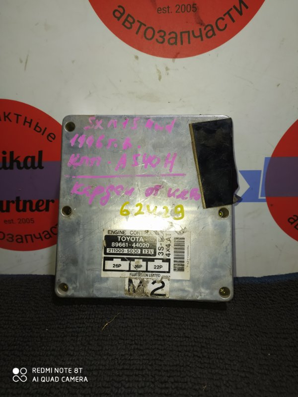 Блок управления двс Toyota Ipsum SXM15 3S-FE 89661-44020