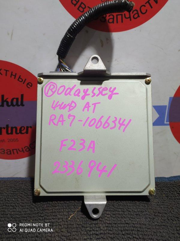 Блок управления двс Honda Odyssey RA7 F23A 37820-PGM-J52