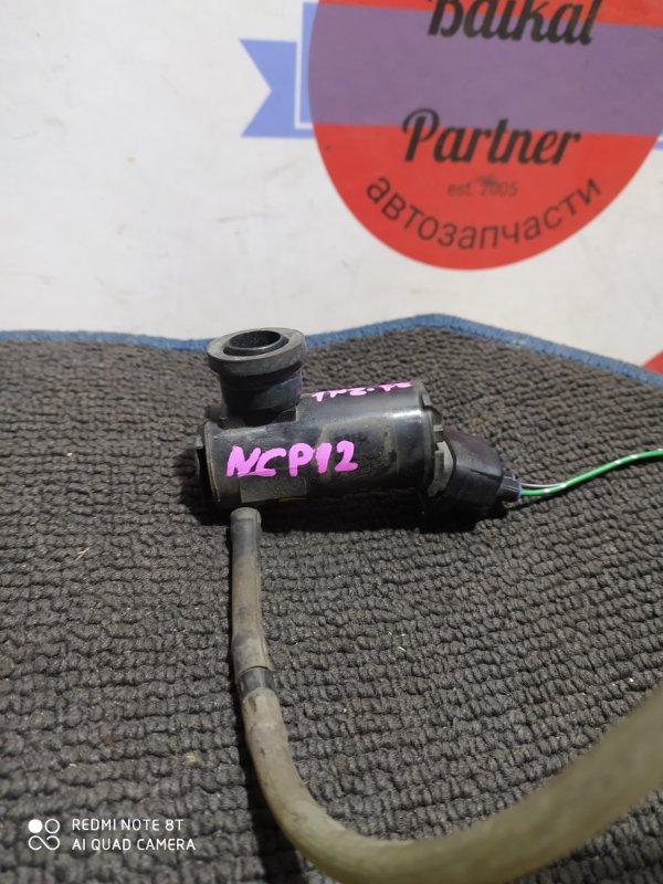 Мотор омывателя Toyota Platz NCP12 1NZ-FE
