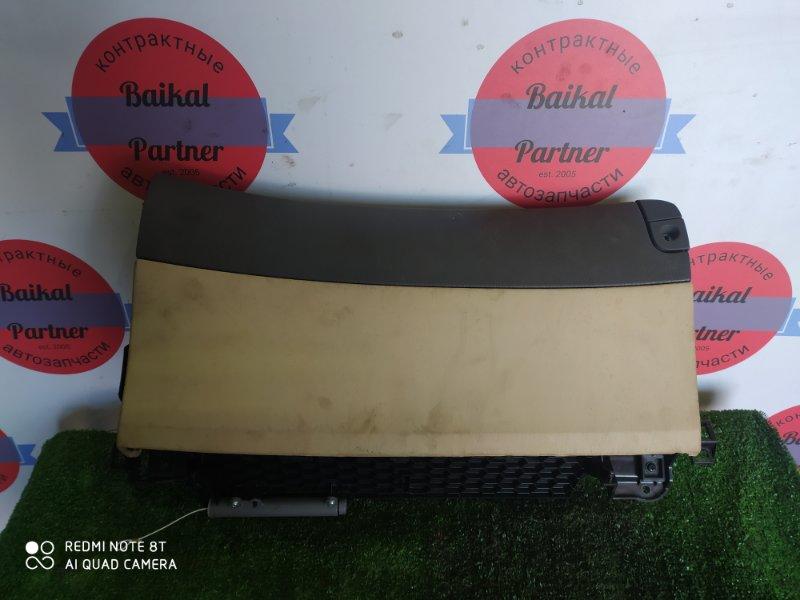 Бардачок Lexus Gs450H GWS191 2GR-FSE 2006