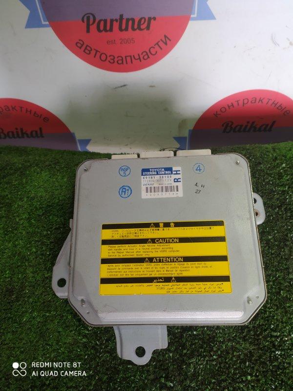 Блок управления рулевой рейкой Lexus Gs450H GWS191 2GR-FSE 89181-30100