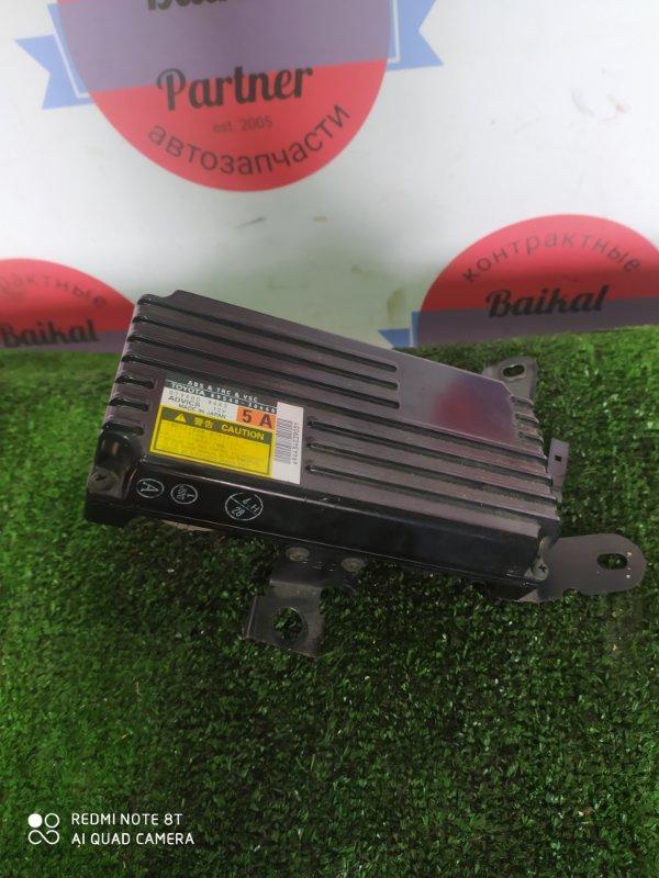 Блок управления двс Lexus Gs450H GWS191 2GR-FSE 079400-9443