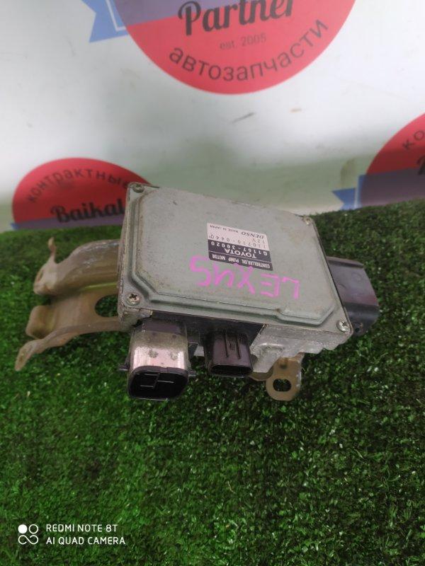 Блок управления двс Lexus Gs450H GWS191 2GR-FSE G1167-30020
