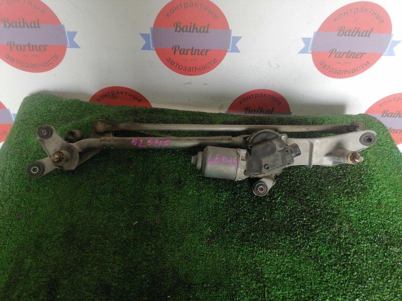 Моторчик стеклоотчистителя с механизмом Lexus Gs450H GWS191 2GR-FSE 2006