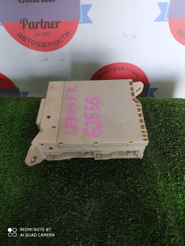 Блок управления двс Lexus Gs450H GWS191 2GR-FSE 2006