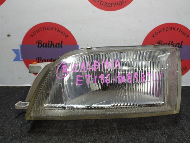 Фара Toyota Caldina ET196 5E-FE передняя левая 21-44