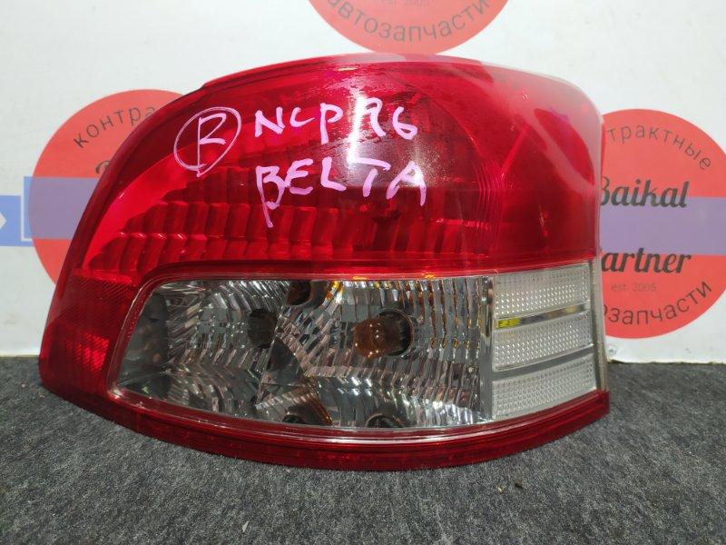 Стоп Toyota Belta NCP96 2NZ-FE задний правый 52-162