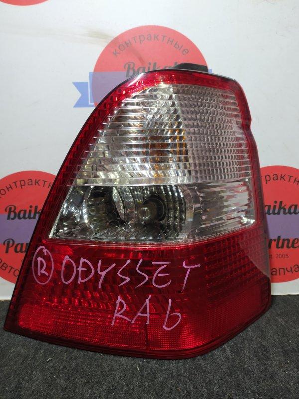 Стоп Honda Odyssey RA6 F23A задний правый P0711