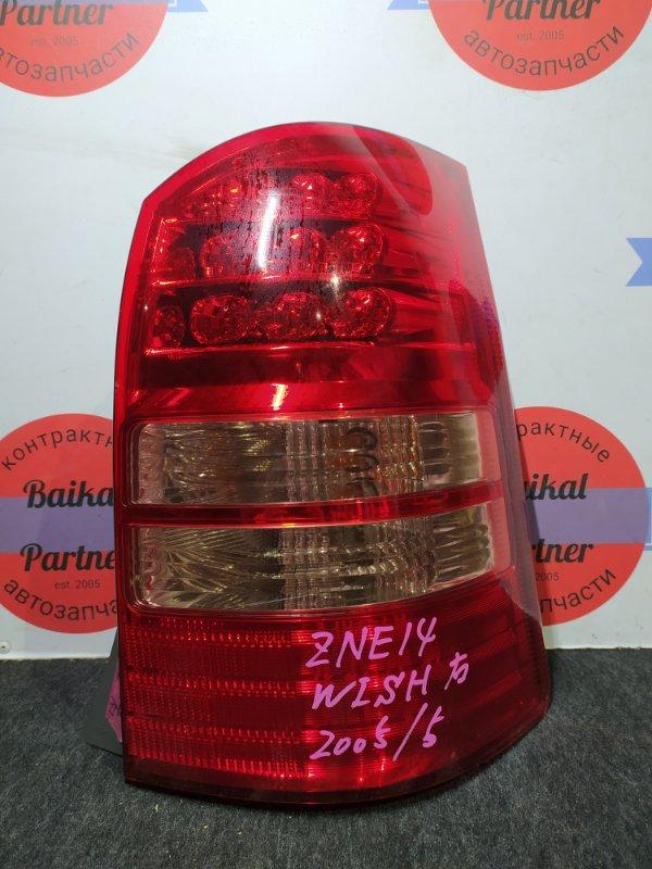Стоп Toyota Wish ZNE14 1ZZ-FE 2005 задний правый 68-3
