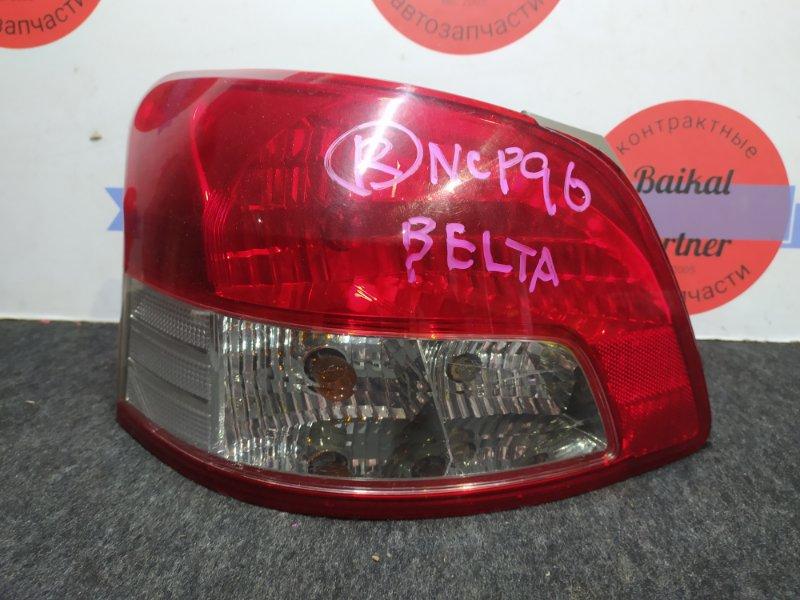Стоп Toyota Belta NCP96 2NZ-FE задний левый 52-162