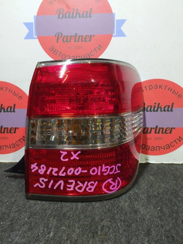 Стоп Toyota Brevis JCG10 2JZ-FSE задний правый 51-34