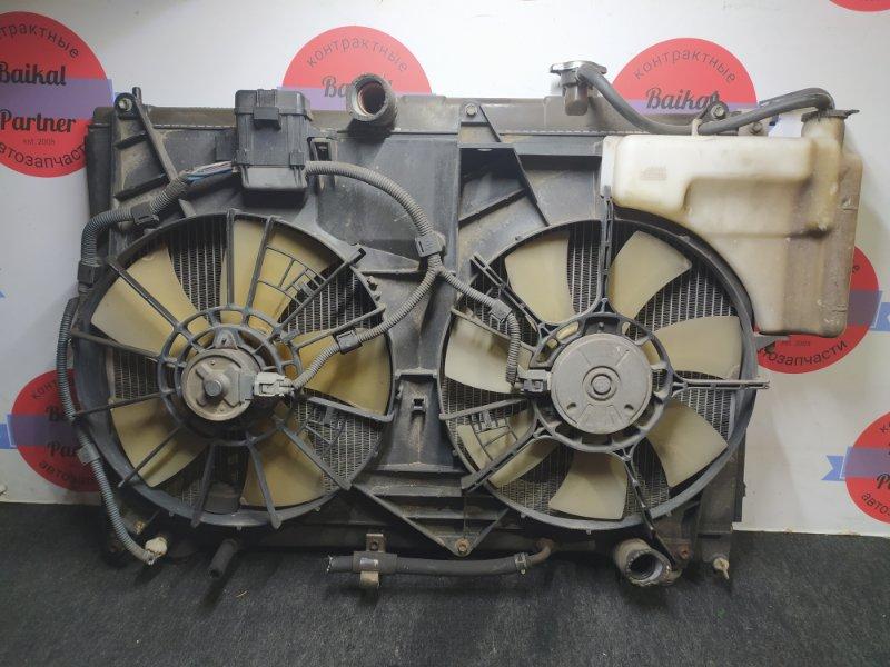 Радиатор двс Toyota Estima ACR40W 2AZ-FE 2003