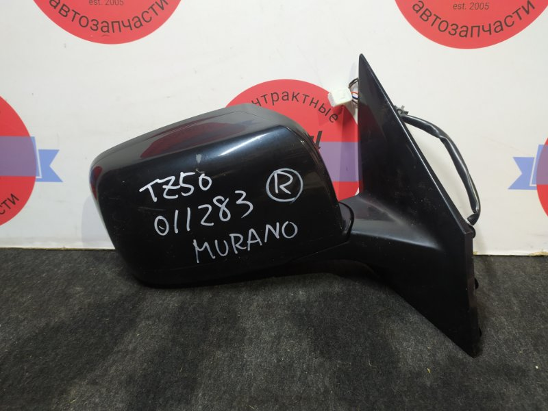 Зеркало Nissan Murano TZ50 QR25DE переднее правое