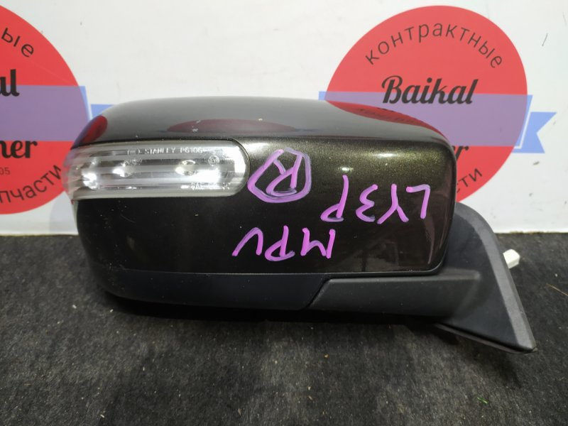 Зеркало Mazda Mpv LY3P L3-VE переднее правое