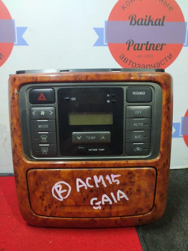 Блок управления климат-контролем Toyota Gaia ACM15 1AZ-FSE