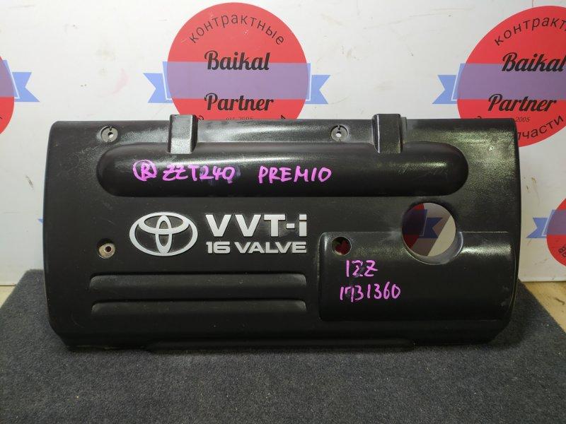 Накладка декоративная Toyota Premio ZZT240 1ZZ-FE