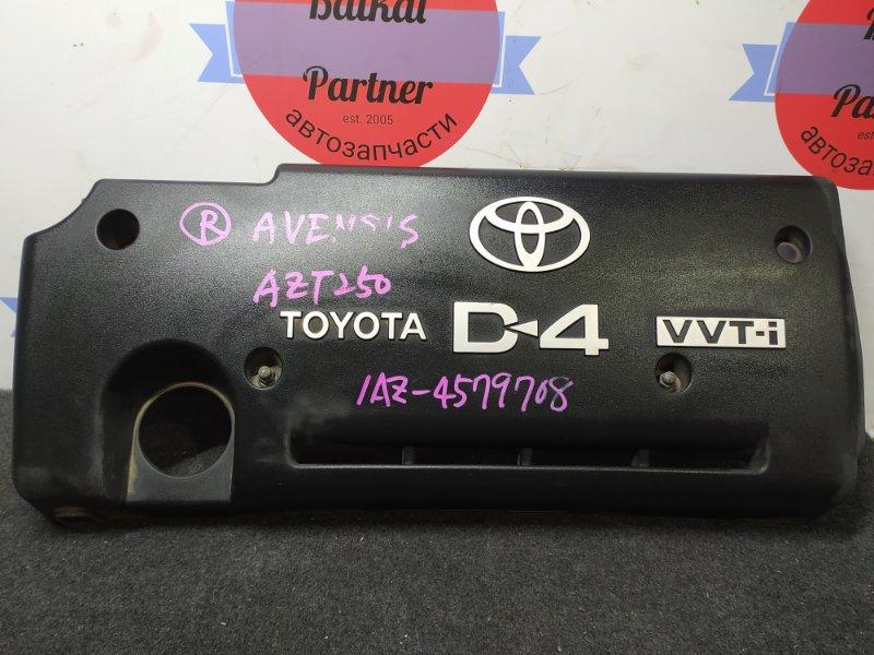 Накладка декоративная Toyota Avensis AZT250 1AZ