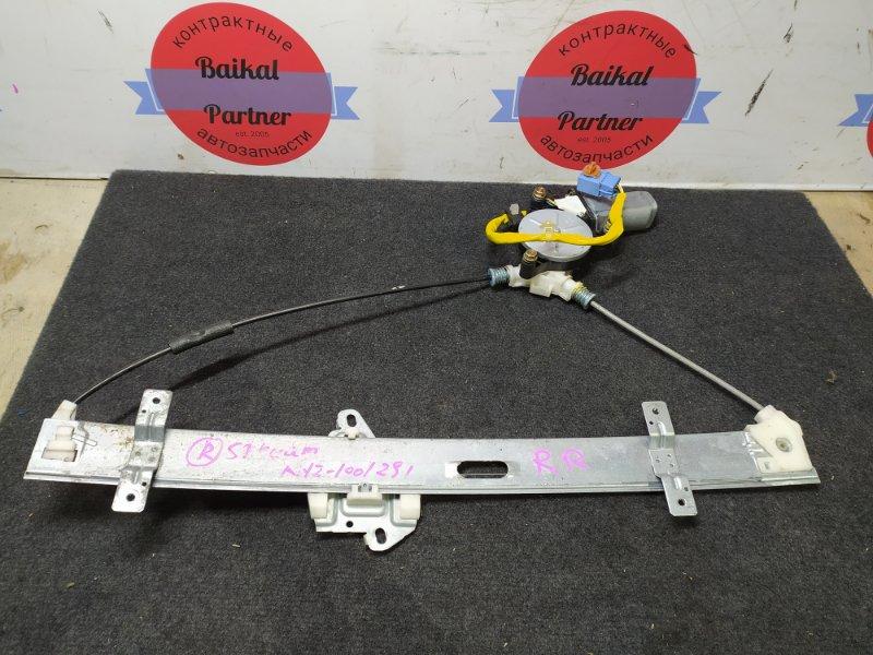Стеклоподъемный механизм Honda Stream RN2 D17A задний левый