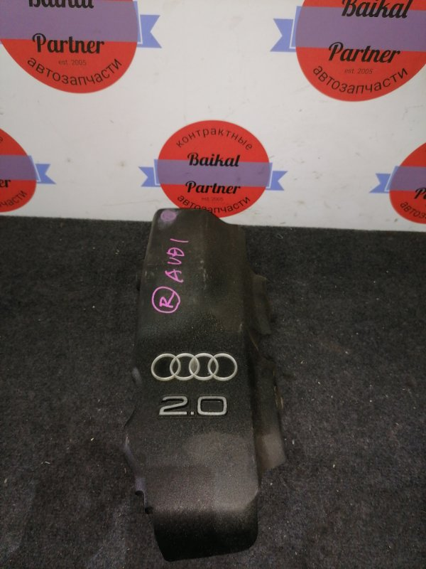 Накладка декоративная Audi A4 B6 ALT 2000