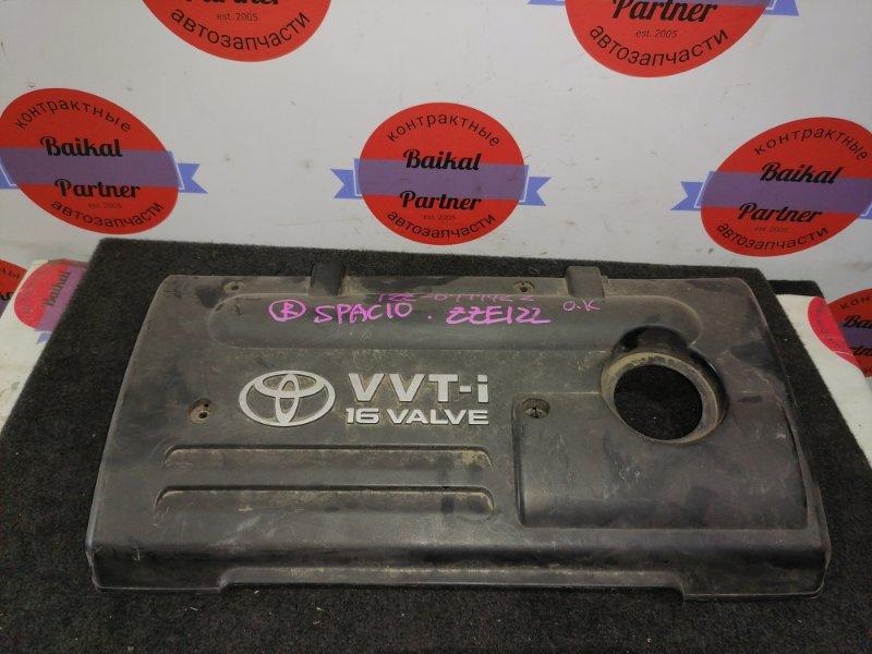 Накладка декоративная Toyota Corolla Spacio ZZE122 1ZZ-FE