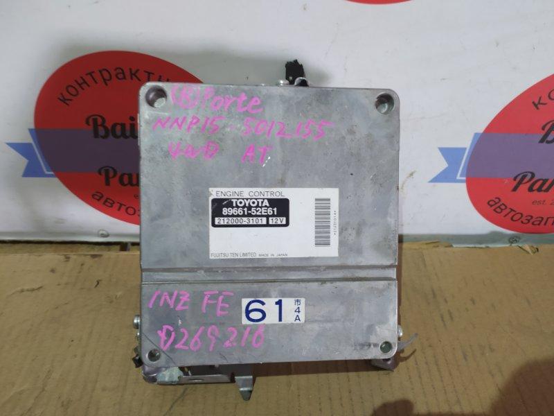 Блок управления двс Toyota Porte NNP15 1NZ-FE