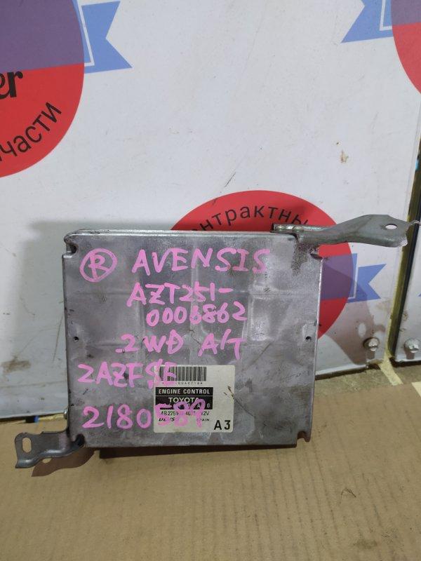 Блок управления двс Toyota Avensis AZT251 2AZ-FSE