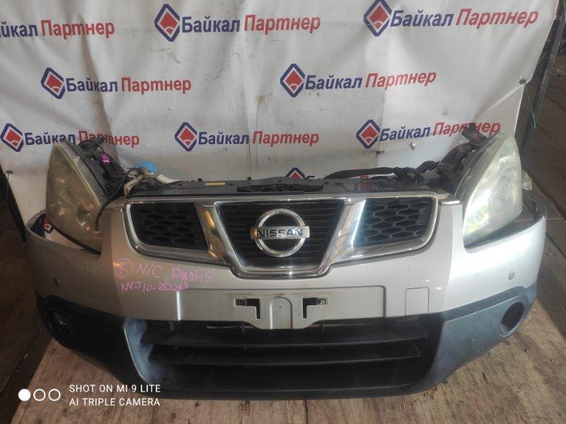 Ноускат Nissan Qashqai KNJ10 MR20DE