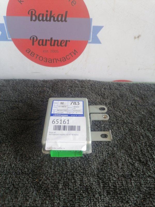 Блок управления дроссельной заслонкой Mitsubishi Pajero Io H77W 4G94 ecu-10b079a