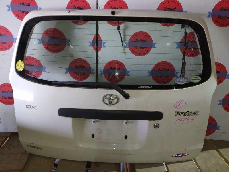 Дверь 5-я Toyota Probox NCP 55 1NZ-FE