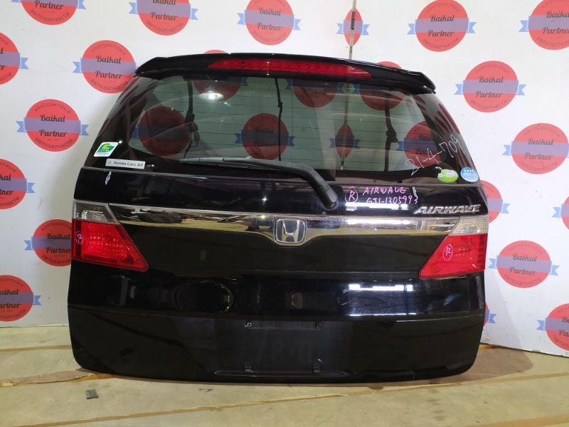Дверь 5-я Honda Airwave GJ1 L15A