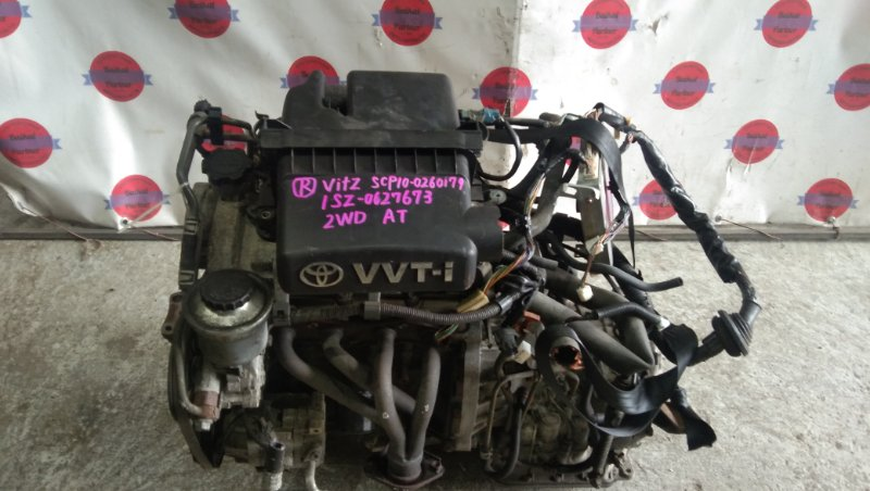 Двигатель Toyota Vitz SCP10 1SZ-FE 2000