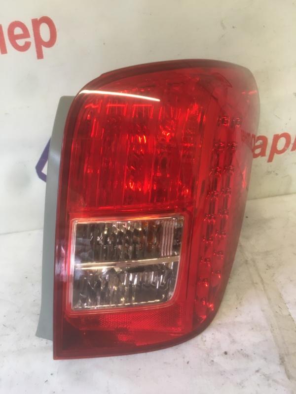 Стоп Toyota Corolla Fielder ZRE142G 2007 задний правый 13-97