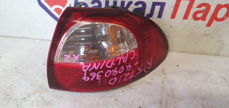 Стоп Toyota Caldina ST210G 3S-FE 2000 задний правый 21-50