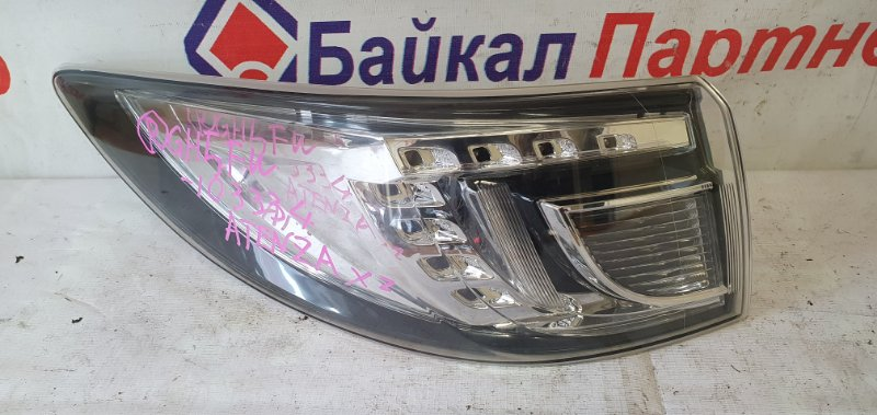 Стоп Mazda Atenza GH5FW L5-VE 2008 задний левый 220-41095