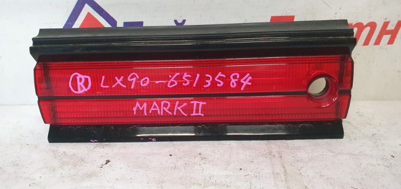 Вставка между стопов Toyota Mark Ii LX90 2L-TE 1995 задняя