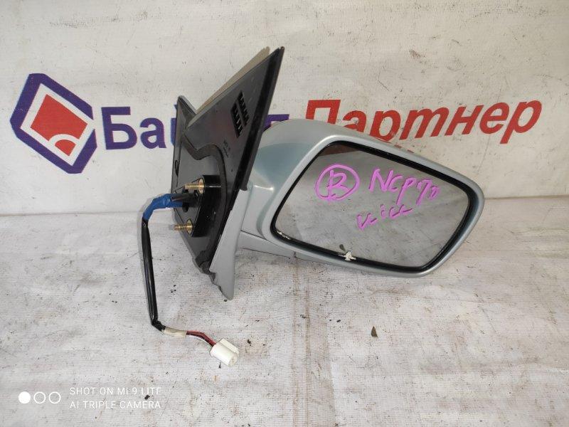 Зеркало Toyota Will Cypha NCP70 2NZ-FE 2003 переднее правое