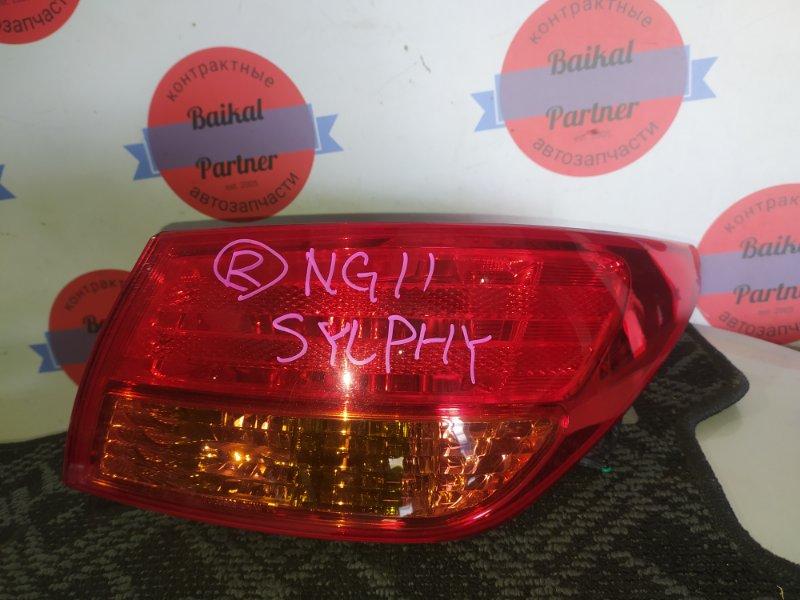 Стоп Nissan Bluebird Sylphy NG11 задний правый 220-63823