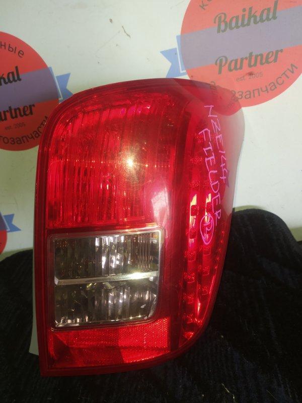 Стоп Toyota Corolla Fielder NZE144 1NZ-FE задний правый 13-97