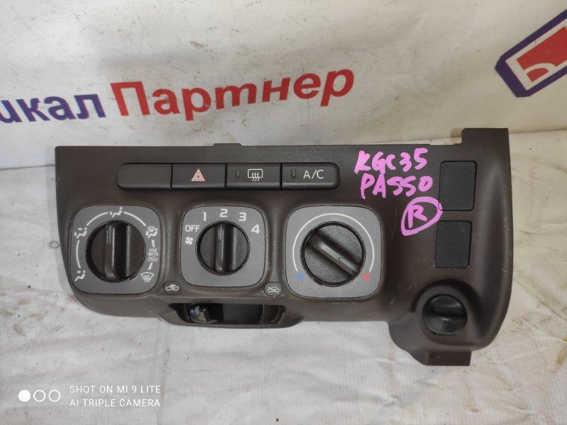 Блок управления климат-контролем Toyota Passo KGC35 1KR-FE