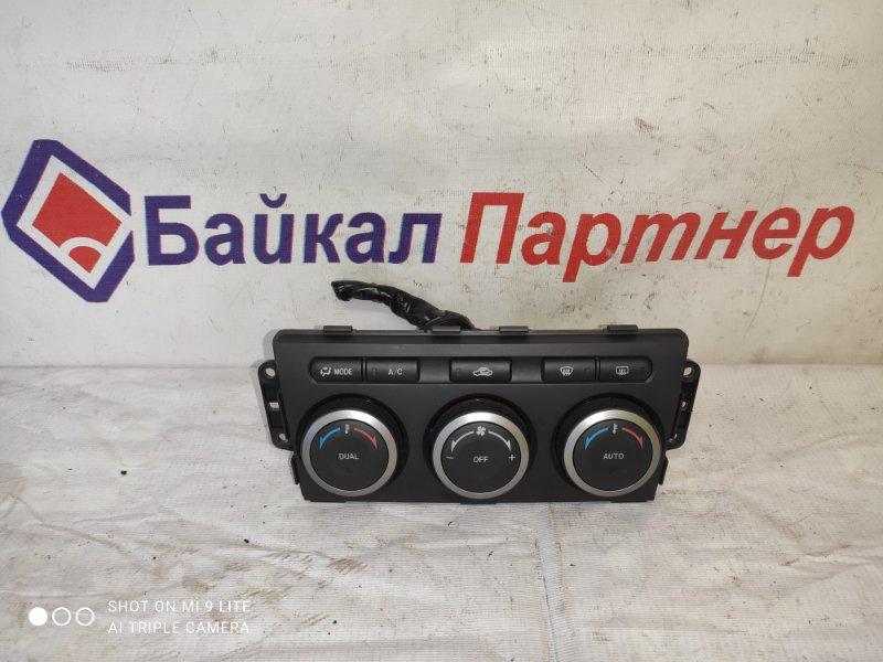 Блок управления климат-контролем Mazda Atenza GH5FW L5-VE 2008
